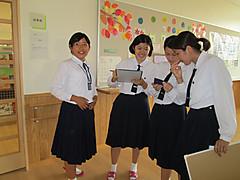 女子 高 鹿児島